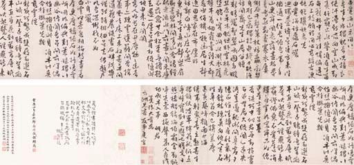 XIA YAN (1482-1548)