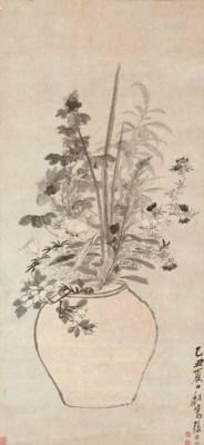 ZHANG HONG (1577-AFTER 1668)