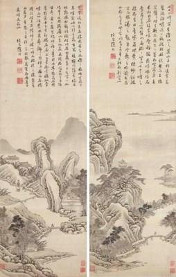 XU FANG (1622-1694)
