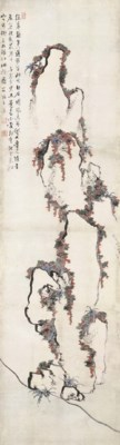 CHENG YI (17TH-18TH CENTURY)