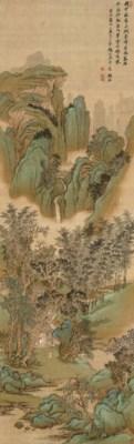 GU FANG (CIRCA 1690-1730)