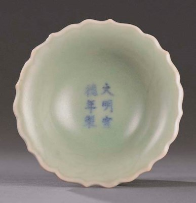 A FINE AND RARE EARLY MING SMA