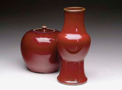A CHINESE PORCELAIN COPPER-RED