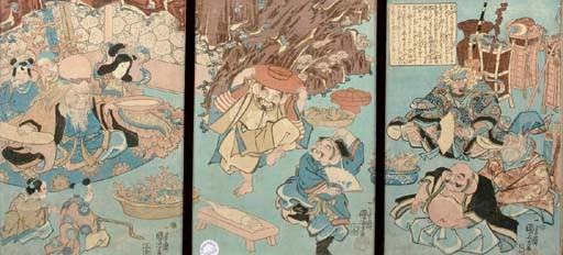 KUNIYOSHI (1893-1953),