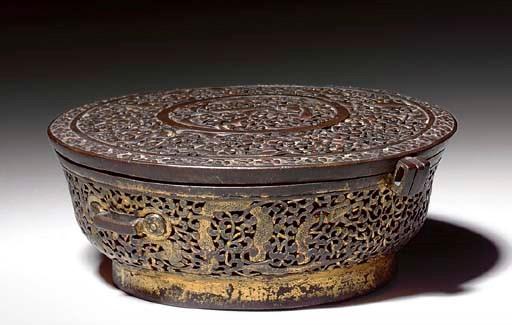 A Gold Damascened Iron Box and