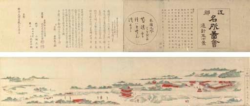 KITAO MASAYOSHI (1764-1824), i