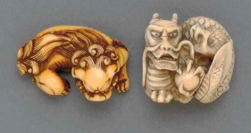 A Kyoto School Ivory Netsuke a