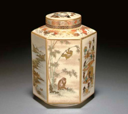 An Earthenware Covered Vase