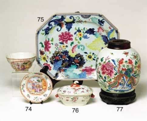 A CHINESE EXPORT PORCELAIN REC