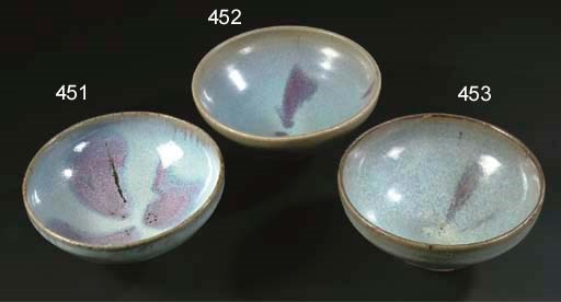 A Junyao pottery bowl
