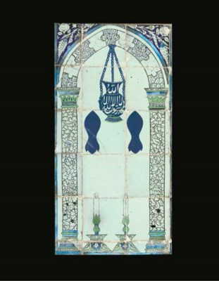 A DAMASCUS POTTERY TILE MIHRAB
