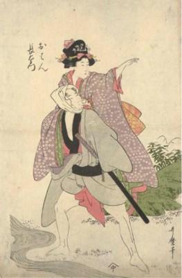 Kitagawa Utamaro and others