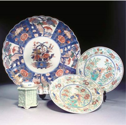 A Japanese early enamelled Kak
