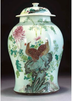 A famille rose baluster jar an