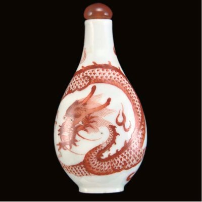 A Chinese iron-red decorated p