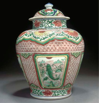 A Chinese wucai vase and cover