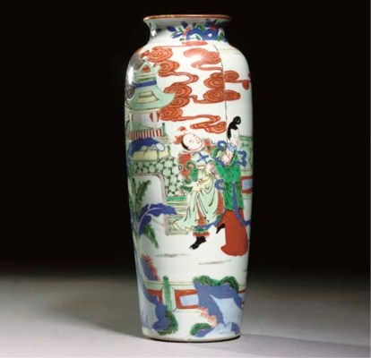 A Chinese wucai sleeve vase, 1