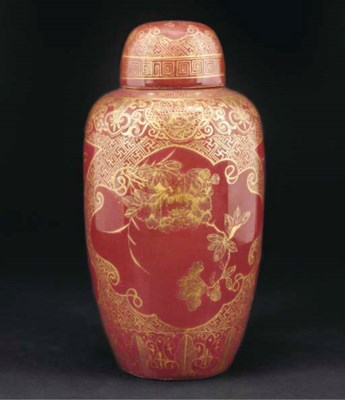 A CHINESE FLAMBE OVOID JAR AND