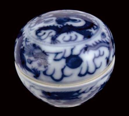 A SMALL BLUE AND WHITE CIRCULA