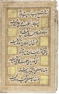 MUHAMMAD IBRAHIM: EULOGY DEDIC