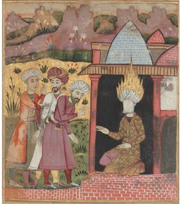 THREE MEN WITH A PROPHET, AFSH
