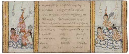 A Thai folding book, 19th Cent