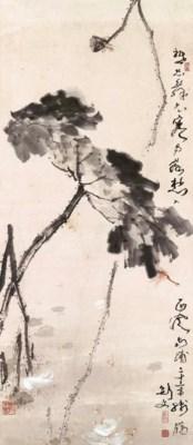 GAO JIANFU (1879-1951)