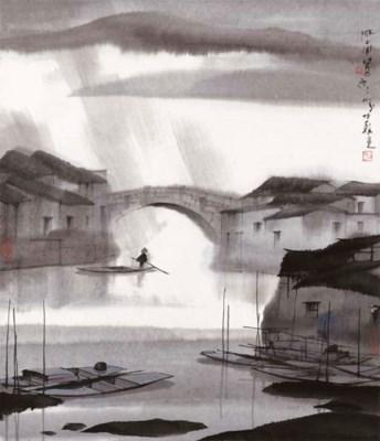 YANG MINGYI (BORN 1943)