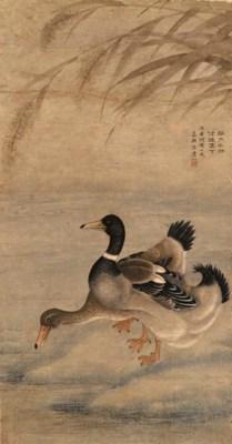 CHEN ZUN (17TH CENTURY)