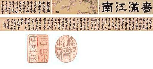 WEN ZHENGMING (1470-1559)