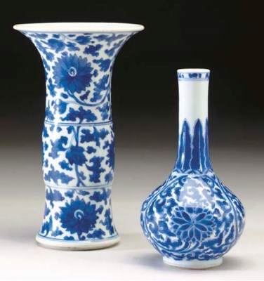 TWO CHINESE BLUE AND WHITE VAS