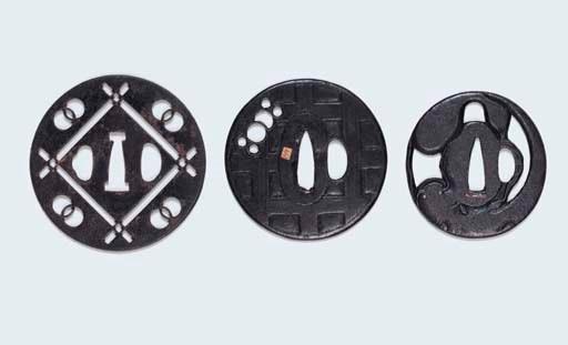 An Iron Yoshiro-Style Tsuba, a