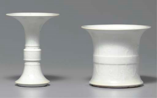 TWO SMALL ARCHAISTIC WHITE-GLA