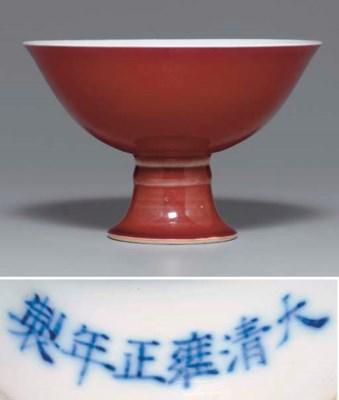A COPPER-RED-GLAZED STEM BOWL