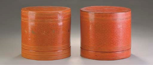 A GROUP OF BURMESE RED LACQUER