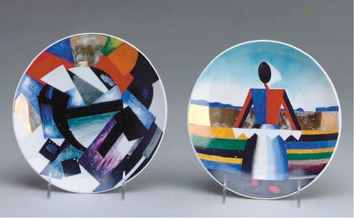 TWO PORCELAIN PLATES IN THE SO