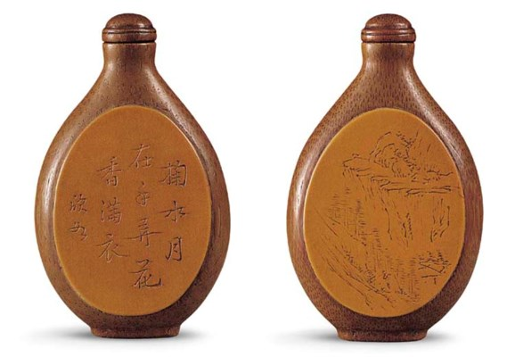 AN INCISED BAMBOO SNUFF BOTTLE