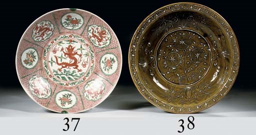 A Swatow polychrome charger