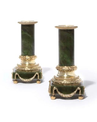 A PAIR OF RUSSIAN SILVER-GILT-