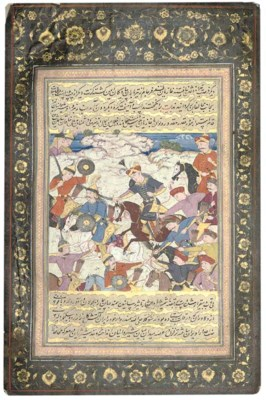 SHAH ISMA'IL IN BATTLE WITH TH