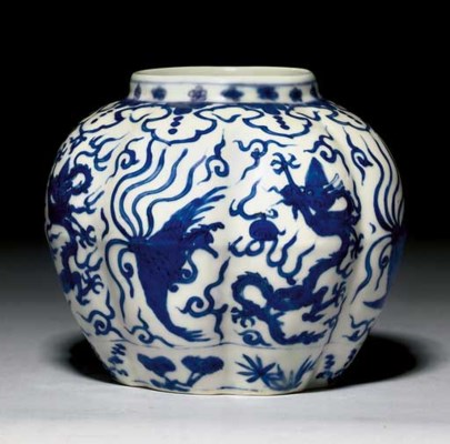 A LATE MING BLUE AND WHITE 'DR