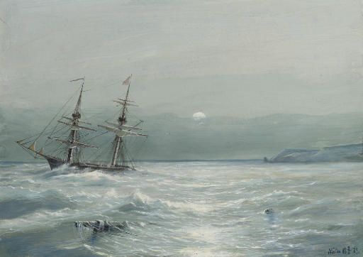 Shipping in a storm