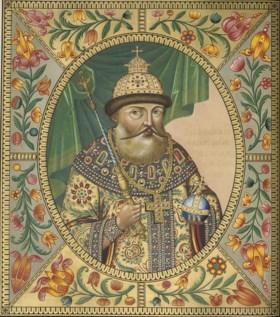 MICHAEL, Tsar of Russia -- MATV'EEV, Artamon Sergeevich Knig