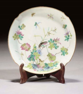 A Chinese famille rose saucer-