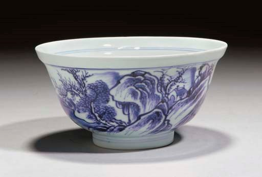 A SMALL CHINESE BLUE AND WHITE