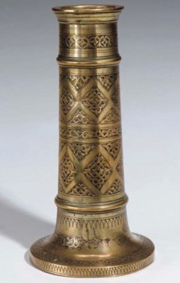 A SAFAVID BRASS TORCH STAND WI