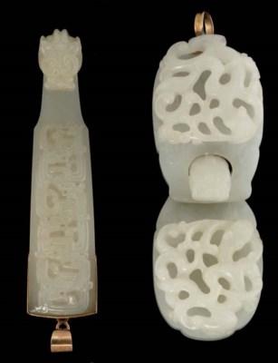A white jade belt hook and bel