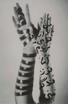 SHIRIN NESHAT (b.1957)