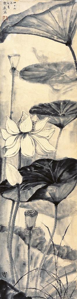 WANG JIYUAN (WANG CHI-YUAN, 1893-1975)