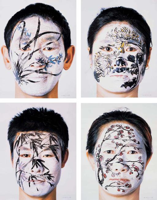 HUANG YAN (Born in 1966)